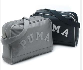 puma-muske-torbe-za-teretanu