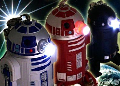 privjesci-za-mobitele-ova-put-su-droidi-iz-ratova-zvijezda