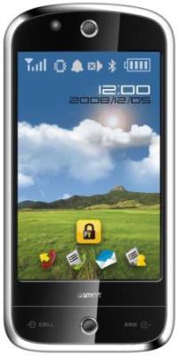 10-gigabyte-gsmart-s1200
