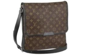louis-vuitton-muske-torbe-5