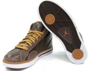 Nike tenisice nova kolekcija-1