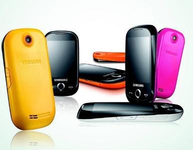 mobitel iz Samsunga