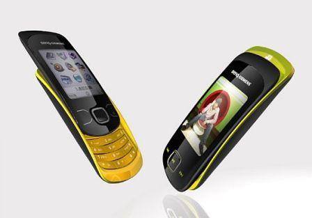 Coral BenQ Siemens Music Phone