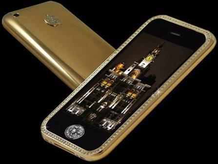 iPhone 3GS od 16 milijuna kuna