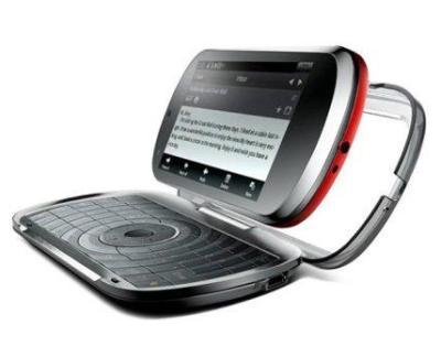 Lenovo-mobitel -1