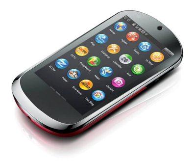 Lenovo-mobitel -4