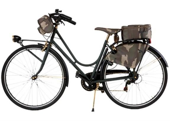 Dizajnerski bicikl