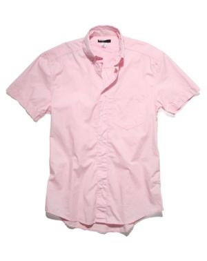 košulja kratkih rukava u veseloj boji