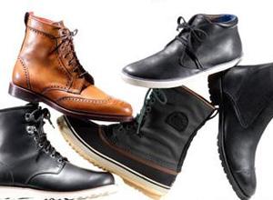 Moderne muške čizme