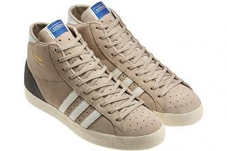 Adidas tenisice-21