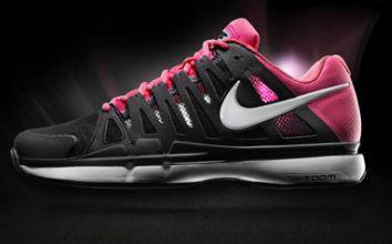 Nike muške tenisice za proljeće