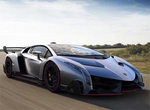 Lamborghini super auto od 4,5 milijuna dolara