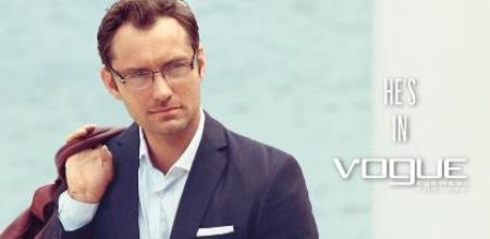 Vogue muške naočale za proljeće
