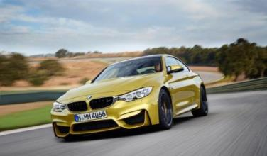 Novi BMW M3 Sedan i BMW M4 Coupe