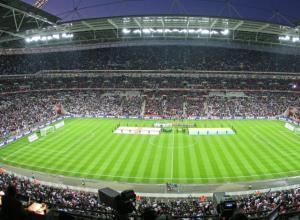 Najskuplji stadioni na svijetu