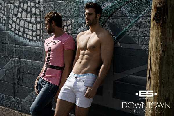 Moderne kratke hlače za ljeto 2014.